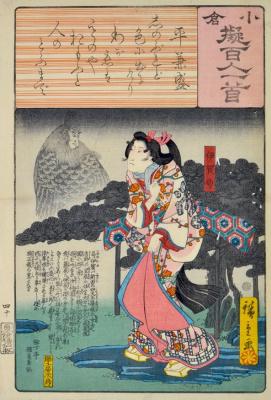 """Утагава Хиросигэ. Девушка в ожидании. Из серии """"Иллюстрации ста стихотворений ста поэтов"""""""