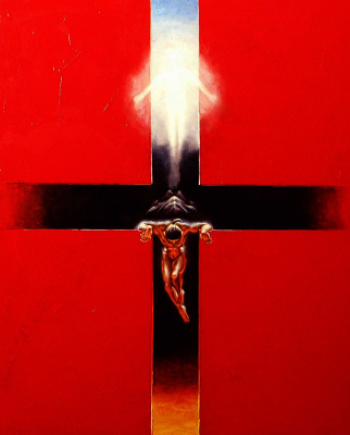 "Serg laisk. ""His cross"""