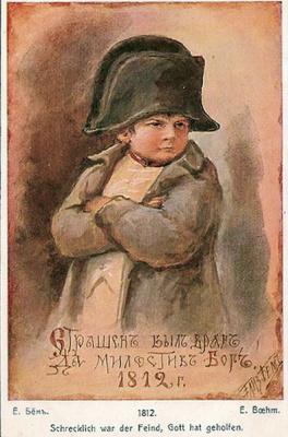 Елизавета Меркурьевна Бём (Эндаурова). Страшен был враг, да милостив Бог
