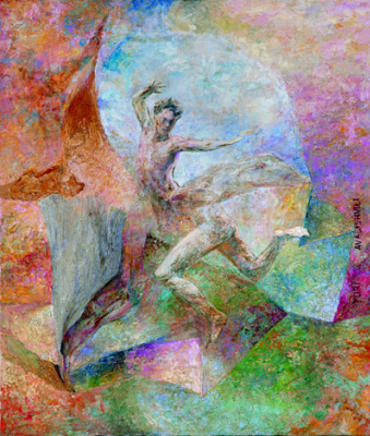 Yuri Avalishvili. Based on the books by Richard Bach