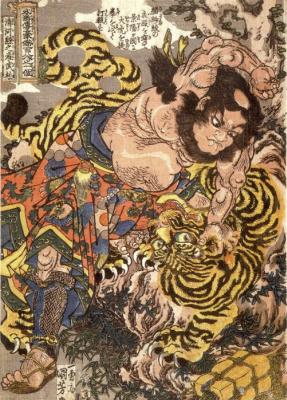 "Utagawa Kuniyoshi. Sun Yet. Pilgrim. 108 heroes of the novel ""water margin"""