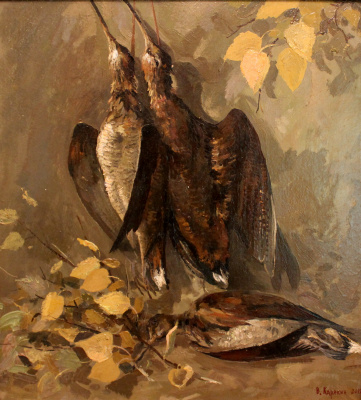 Victor Tikhonovich Karjakin. Woodcocks