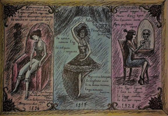 """Zina Vladimirovna Parisva. Triptych """"Girls"""""""