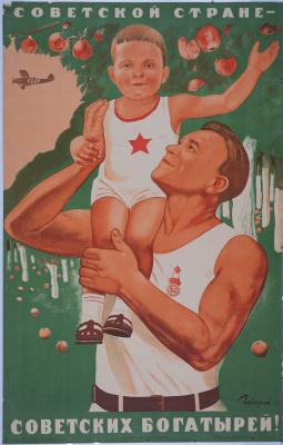 Victor Ivanovich Govorkov. Soviet Union - Soviet heroes