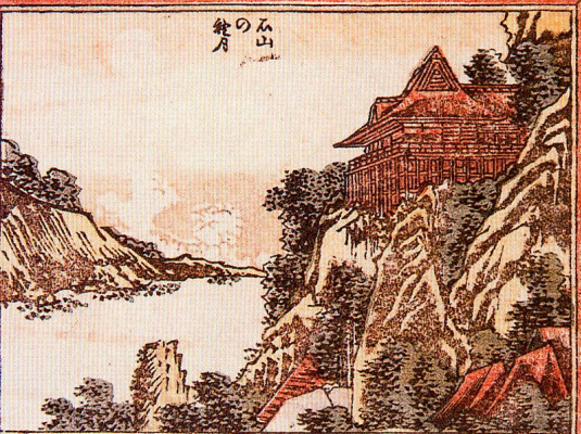 Katsushika Hokusai. Autumn Moon at Ishiyama