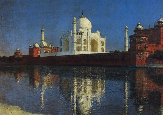 Vasily Vasilyevich Vereshchagin. The Taj Mahal in Agra