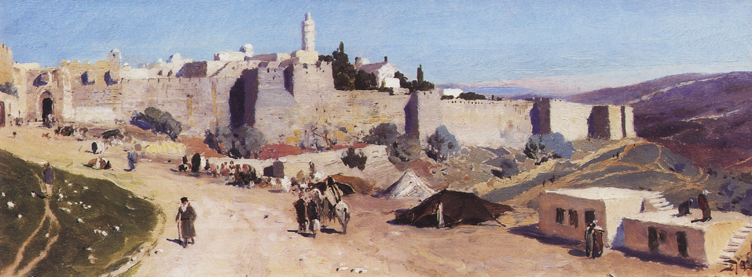 Vasily Dmitrievich Polenov. Jerusalem from the west. Jaffa Gate and the Citadel