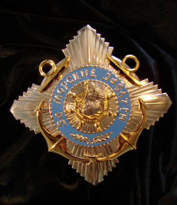 Sergey Filippenko. The Order Of Marine Merit-