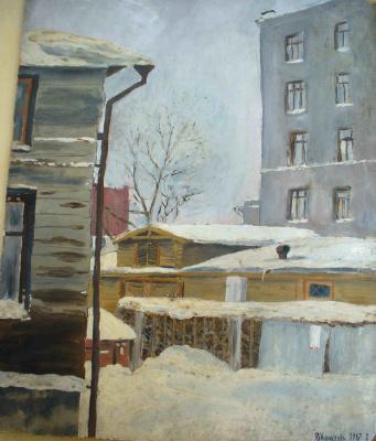 В. Кочетов. Московский дворик зимой 1917 г.