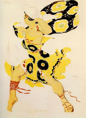 "Лев Самойлович Бакст (Леон Бакст). Эскиз костюма беотийца к балету Н. Н. Черепнина ""Нарцисс"""
