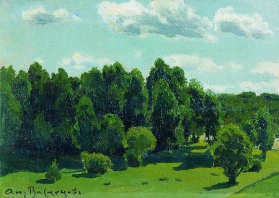 Apollinarius Mikhailovich Vasnetsov. Summer landscape