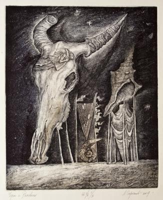 Leonid Valeryevich Stroganov. Skull and Sink