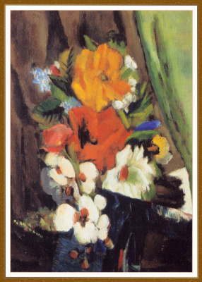 Walt Kun. Part of the flower