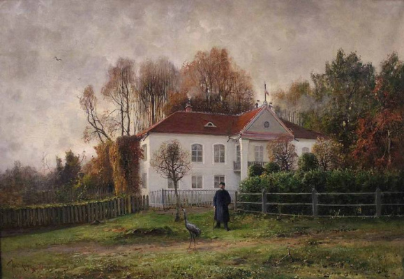 Julius Klever. The Belarusian landscape. The Manor Of Tecelote