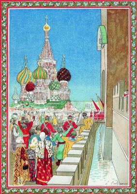 Andrei Petrovich Ryabushkin. Illustration for the coronation album
