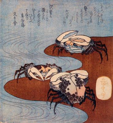 Яшима Гакутеи. Сюжет 5