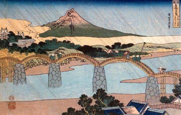 Katsushika Hokusai. The Kintai Bridge in Suô Province