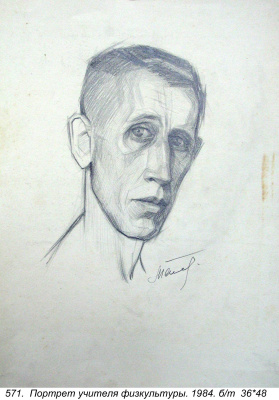 Петр Николаевич Мальцев (1926-2010). Портрет учителя физкультуры