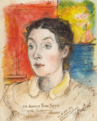 Portrait of the artist's wife 1952