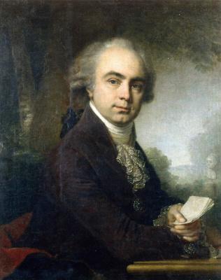 Владимир Лукич Боровиковский. Портрет неизвестного молодого человека в лиловом кафтане
