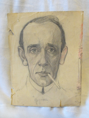 Nikolay Nikolayevich Arshinov. Self-portrait