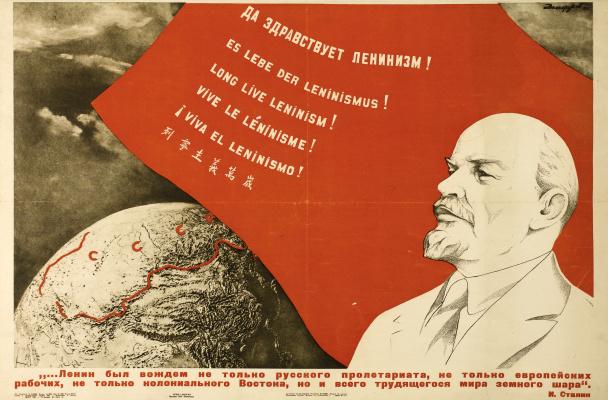 Nikolay Andreevich Dolgorukov. Long live Leninism!