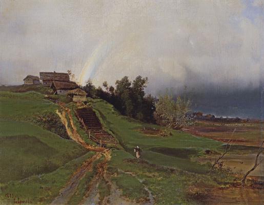 Alexey The Kondratyevich Savrasov. Rainbow