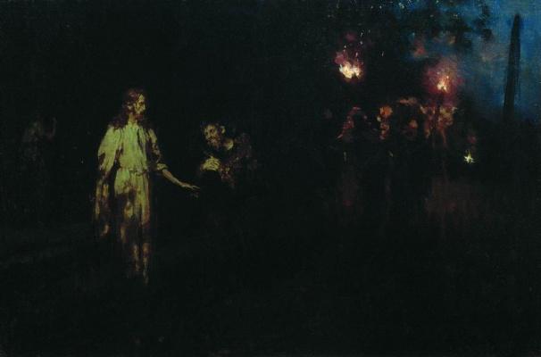 Ilya Efimovich Repin. Christ in the garden of Gethsemane