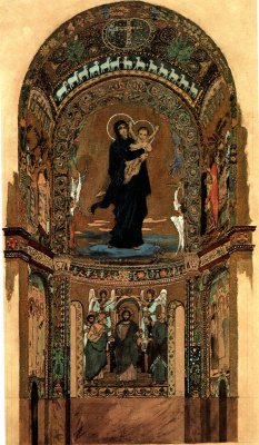 Victor Mikhailovich Vasnetsov. The virgin and child. The sketch for the painting of the apse of the altar in the Vladimir Cathedral in Kiev