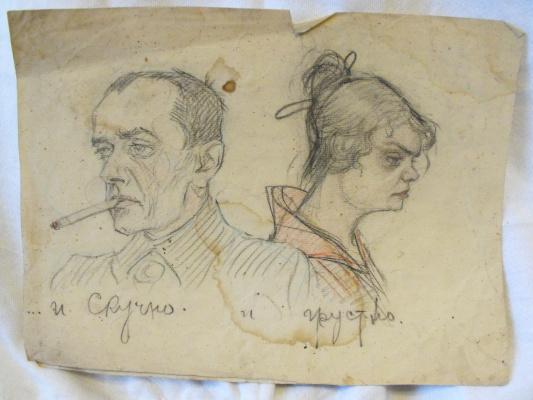 Nikolay Nikolayevich Arshinov. And bored and sad... (Arshinov with his wife, L. M. Arsenovi)