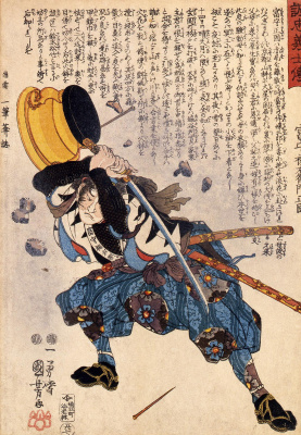 Utagawa Kuniyoshi. 47 loyal samurai. Tomimori Sukeemon of Masakata brandishing a sword, while it flies a brazier of coals