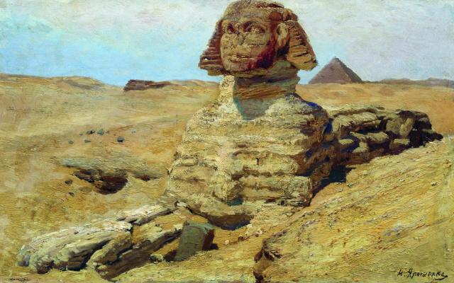Nikolay Aleksandrovich Yaroshenko. Sphinx. 1896
