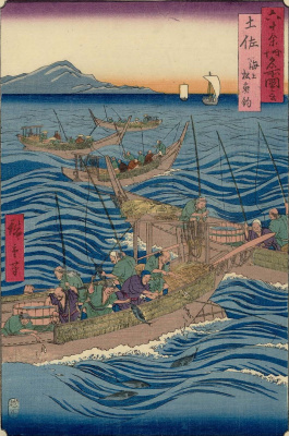 Утагава Хиросигэ. Провинция Тоса: удачная морская рыбалка. Из серии лучших видов провинций Японии