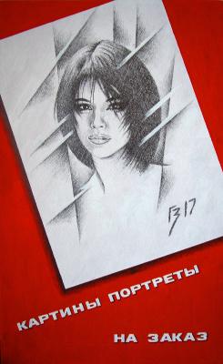 Гайса Рсалиевич Зиангиров. 2