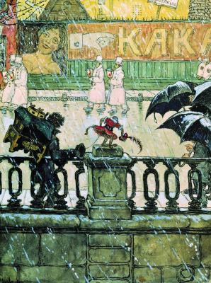 Мстислав Валерьянович Добужинский. Гримасы города. 1908