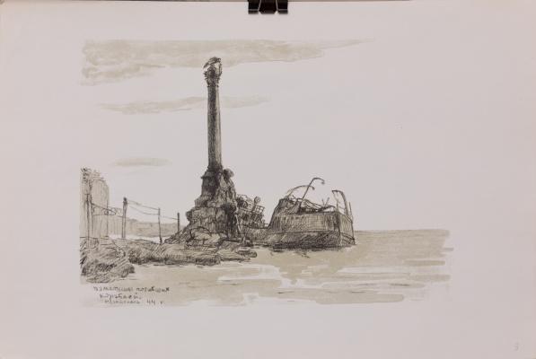 Pavel Yakovlevich Kirpichev. Sevastopol, May 1944. Monument to the lost ships.