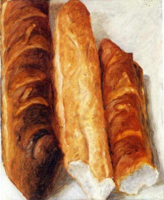 Авигдор Ариха. Хлеб
