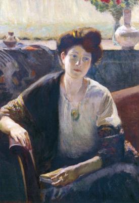 Ямашита Шинтаро. После чтения