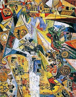 Давид Давидович Бурлюк. Пейзаж с коляской и мельницей (Пейзаж с четырех точек зрения)