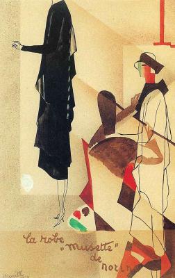 Рене Магритт. Рекламный плакат для модного дома Norine