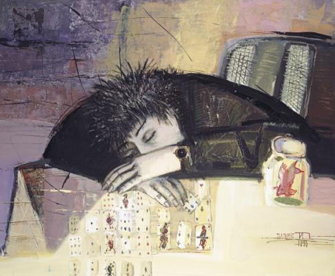 Дмитрий Евгеньевич Иконников. Пасьянс