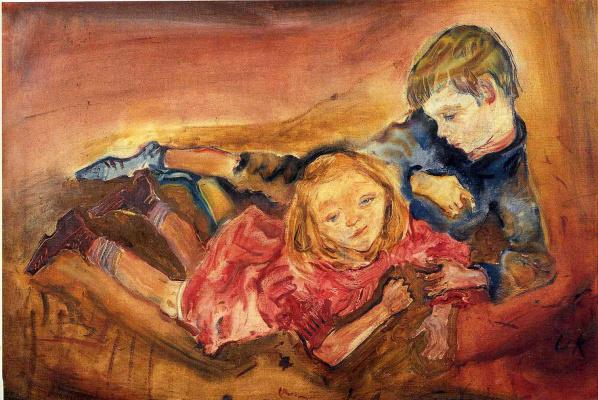 Oskar Kokoschka. Kids are playing