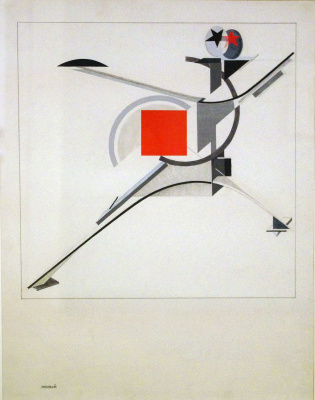 "El Lissitzky. New. Figurina from the project Opera ""victory over the sun"""