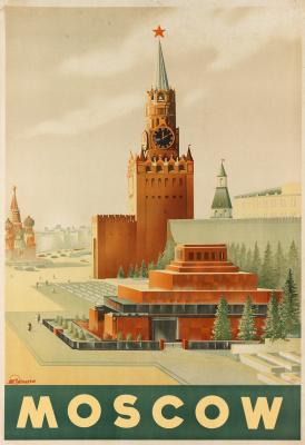 Сергей Георгиевич Сахаров. Moscow