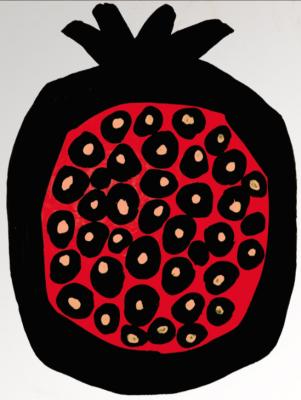 "Marina Dmitrievna Koldobskaya. Garnet. Series ""Fruits"""