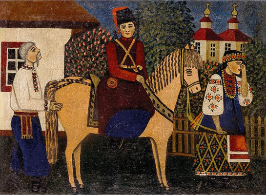 Якилина Ярмоленко. Ярина