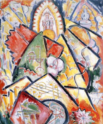 Marsden Hartley. Musical Theme (Oriental Symphony)