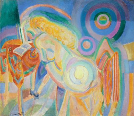Robert Delaunay. Nude Woman