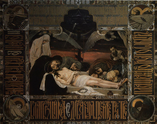 Victor Mikhailovich Vasnetsov. Entombment. A sketch of the shroud to the high altar of Vladimir Cathedral in Kiev, embroidered E. A. prahovo.