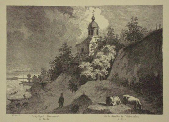 Тарас Григорьевич Шевченко. Выдубицкий монастырь в Киеве (Живописная Украина)